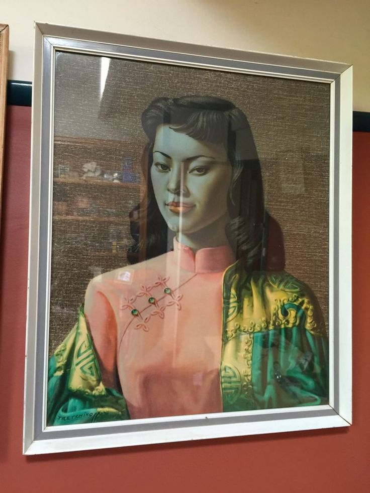 OLD VINTAGE MID CENTURY ORIGINAL PAINTING ART PRINT TRECHIKOFF MISS WONG FRAMED