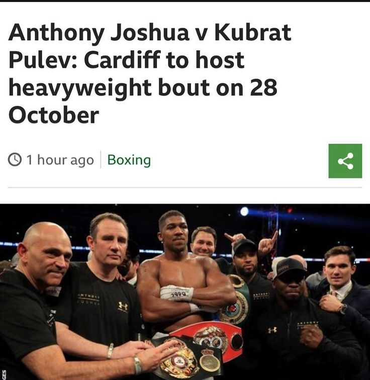 Pulev confirms he will be fighting Anthony Joshua on oct 28th in Cardiff. Is this a fight you would pay to watch. #boxing #anthonyjoshua #conormcgregor #caneloggg #superseries #floydmayweather #canelo #GGG #mgmgrand #mayweatherchallenge #showtime #ppv #rolex #tbe #tmt #thenotoriousmma #ufc #danawhite #jonjones #rondarousey #metropcs #showtime #hbo #skysports #grantboxing #everlast #moneyteam