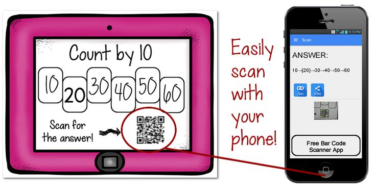 Skip Counting with QR Codes Coding, Playdough to plato