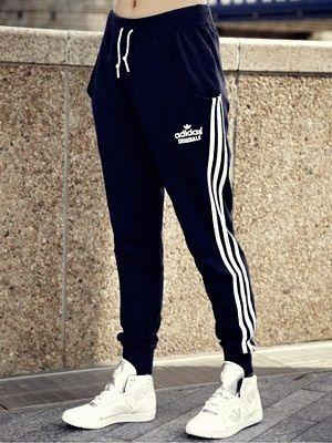 Adidas - Pants women