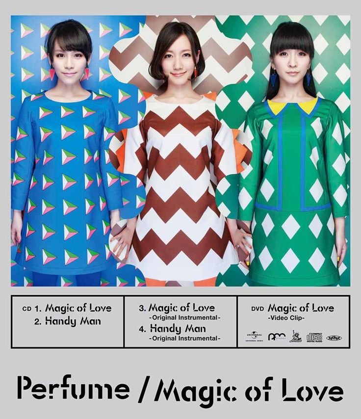 """Perfume (パフューム)B-side of our new single """"Handy Man"""" is now available on iTunes worldwide!"""