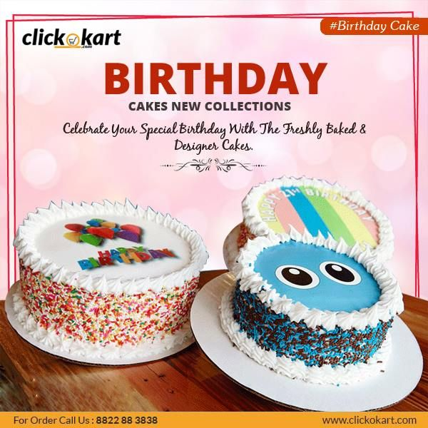 Tremendous In This Blog Ill Discuss 3 Famous Bakery Shops Of Cake Delivery Birthday Cards Printable Inklcafe Filternl