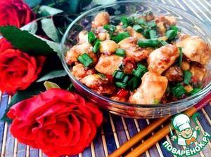 Курица Кунг Пао-совершенство китайской кухни