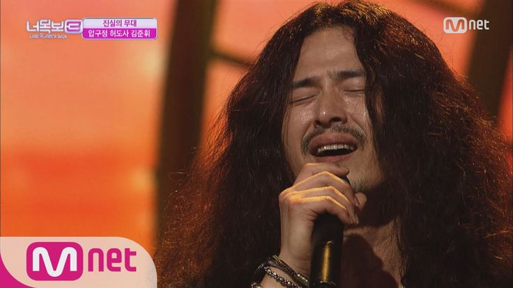 [ICanSeeYourVoice3] Deep in resonance. Apgujeong Guru Heo, 'Where are yo...