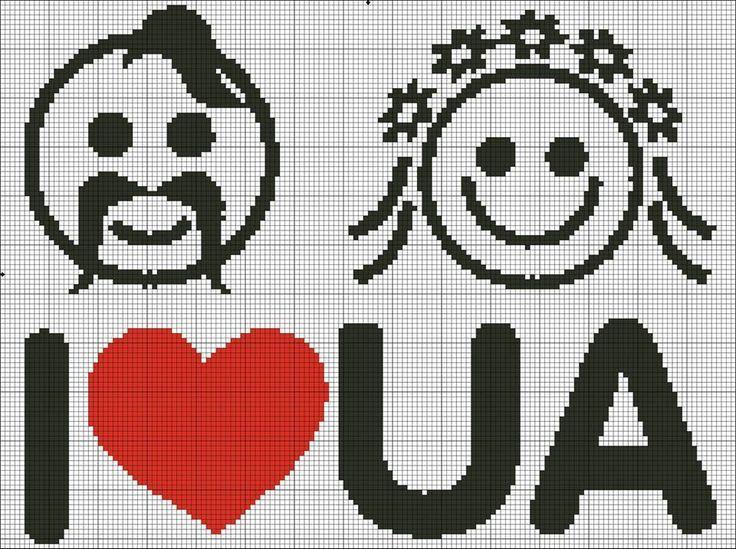 1610960_1468339646812245_8584232829194577227_n.jpg (Изображение JPEG, 960 × 717 пикселов) - Масштабированное (90%)