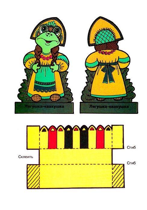 Картинки для кукольного театра напечатать