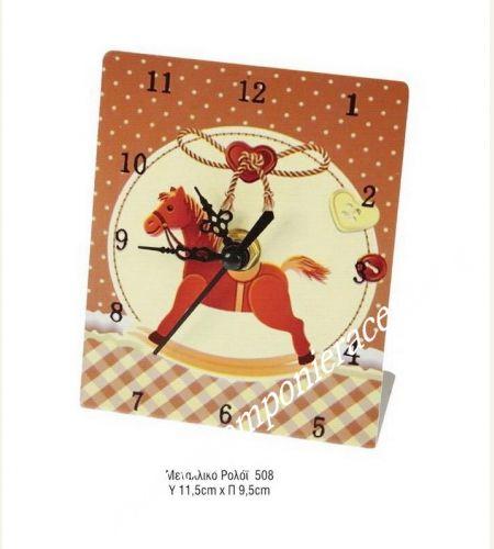 Μπομπονιέρα ρολόι vintage αλογάκι