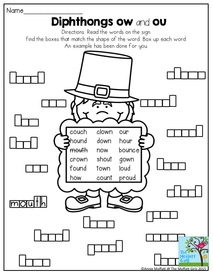 Diphthongs Ow And Ou Box Up The Words A Fun Way To Build