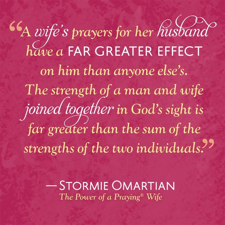 Love this quote from 'the power of a praying wife'.