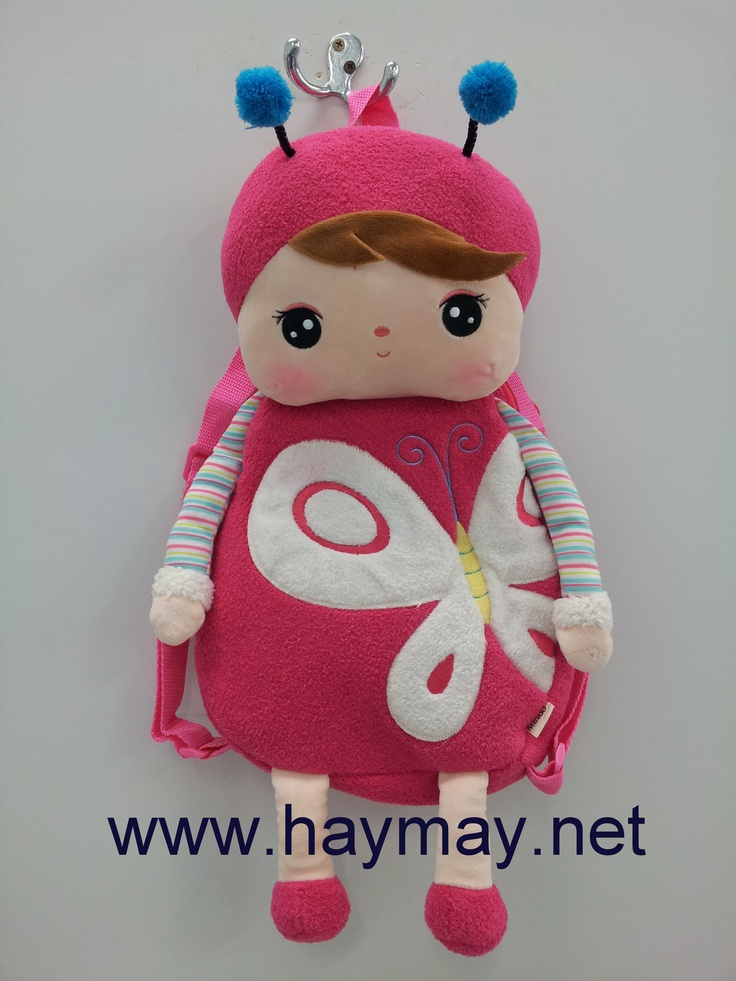 Benjamin backpacks- available in so many cute designs!
