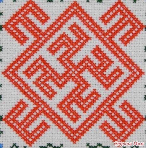 """Оберег """"Одолень-трава"""" - для женского здоровья! Символ Одолень-травы женский знак крепкого здоровья"""
