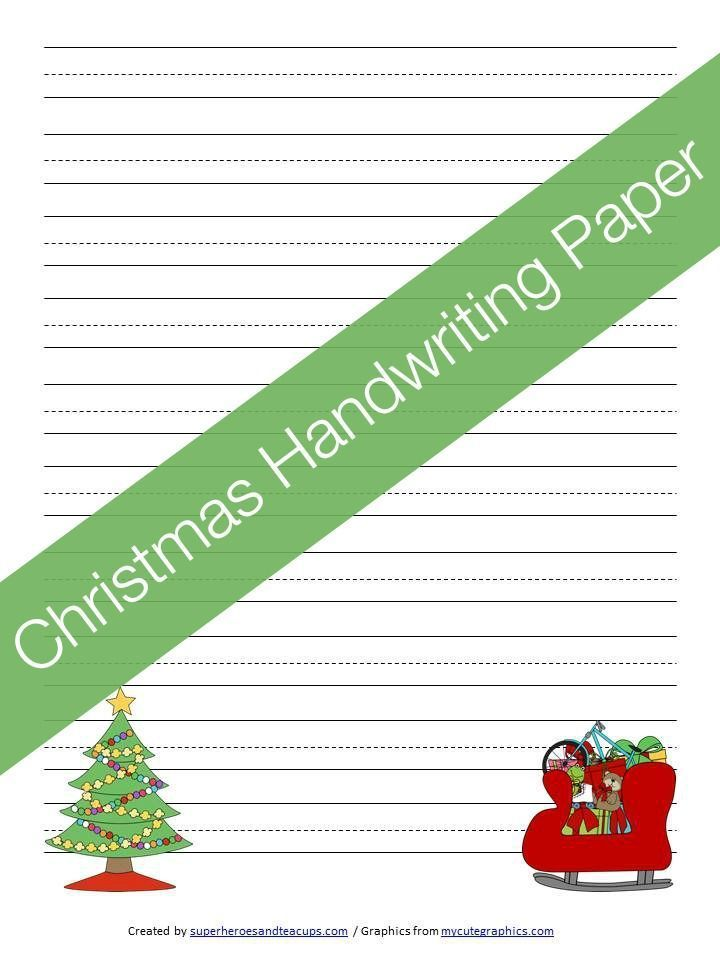 Christmas Writing Paper  Activity Village