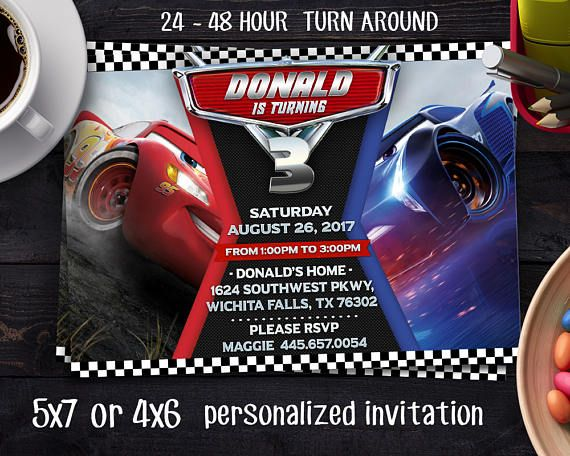 Cars Invitation, Cars 3 Birthday, Cars Party Invite, Lightning Mcqueen Printables, New Cars Movie, Printable Invitations, Cars Race Invites