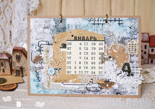 Календарь по сезонам