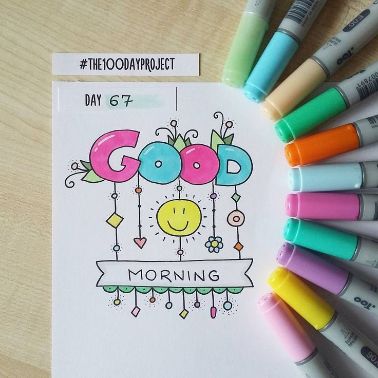 DOODLES - ZENTANGLES - Valéria Estonia @blackberryjelly on Instagram - #100daysofdooodles2 #100dayproject #100daysproject #doodle #drawing #markers #copic #goodmorning #instaart #inspiration #sun #рисунок #творчество #вдохновение #маркеры