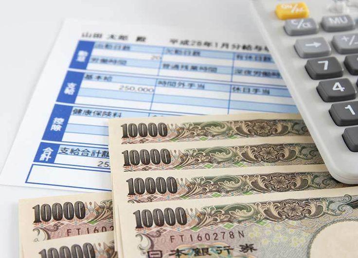 財布を見ればわかる! これからお金が貯まる人、貯まらない人 マネー本ベストセラー対談 菅井敏之×藤川 太 | PRESIDENT Online - プレジデント