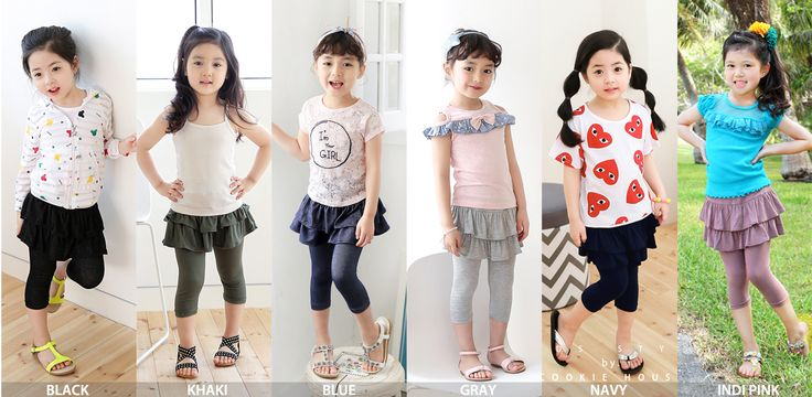 Korea childrens No.1 Shopping Mall. EASY  LOVELY STYLE [COOKIE HOUSE]  #koreakidsfashion #kidsfashion #kidslooks #kidsclothes #goodquality #goodfabric #cute #pretty #kidOOTD #OOTD #COOKIEHOUSE    #bottom #leggings #coloful #skirtleggings #simple  yecheu boater Skirt leggings / Size : S, M, L, XL / Price : 10.72 USD