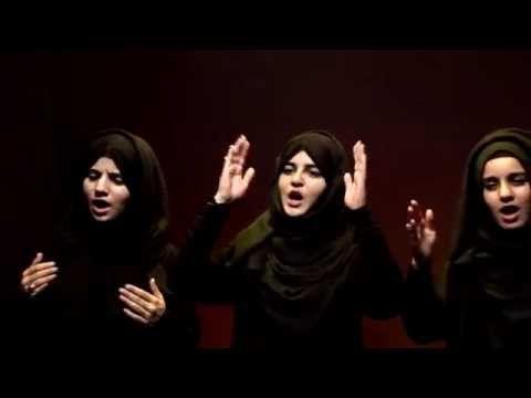 We Are The Shia of Ali- Hashim Sisters English Titile Noha 2014 New- Muharram 1436 with lyrics - YouTube