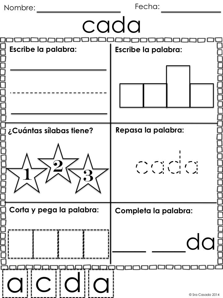 spanish sight word worksheets (94 1, 2, 3, and 4, letter words
