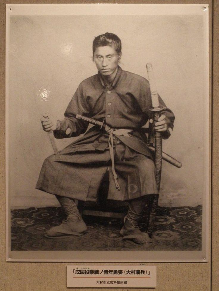 渋沢喜作(成一郎)Shibusawa Seiichiro || https://ja.wikipedia.org/wiki/%E6%B8%8B%E6%B2%A2%E6%88%90%E4%B8%80%E9%83%8E