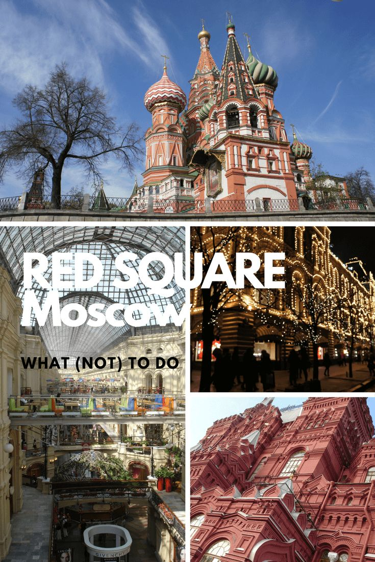 If you visit Russia, then you have to go to Moscow. If you visit Moscow, you have to go to Red Square. But what should you do on Red Square? #Moscow #RedSquare #Russia