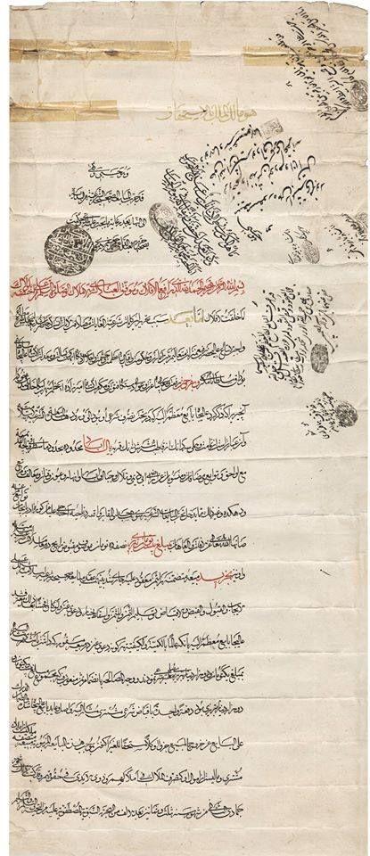 وەسیەتنامەی بوداخ سوڵتان حاکمی موکریان،سەدەی ١٧ی زایینی Budaq Sultaan's testement.17th century