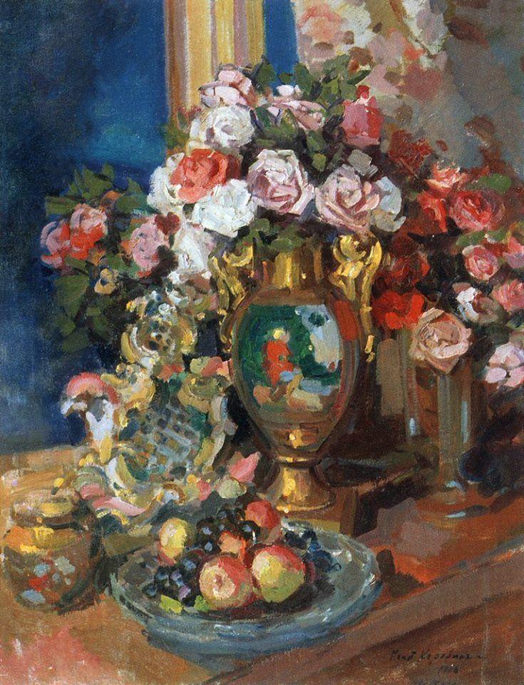 "Константин Коровин ""Натюрморт. Розы"", 1916"