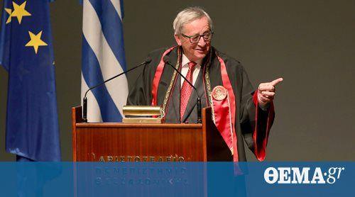 Oπρόεδρος της Ευρωπαϊκής Επιτροπής, δήλωσε ότι θαπαραμείνει φίλος της χώρας μας με την οποία όπως είπε είναι ερωτευμένος