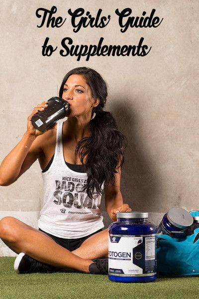 Supplements can give you that extra edge to burn fat and gain lean muscle faster. Here's a list of the 15 best.
