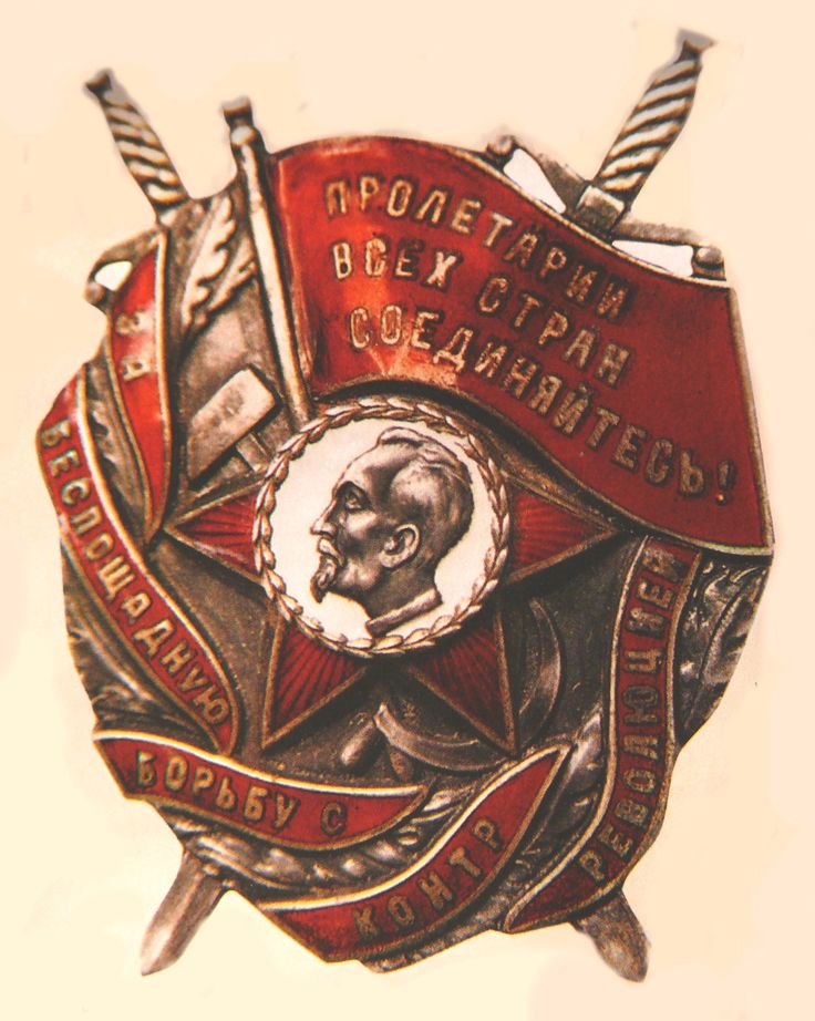 Order of Felix Dzerzhinsky (was not established)