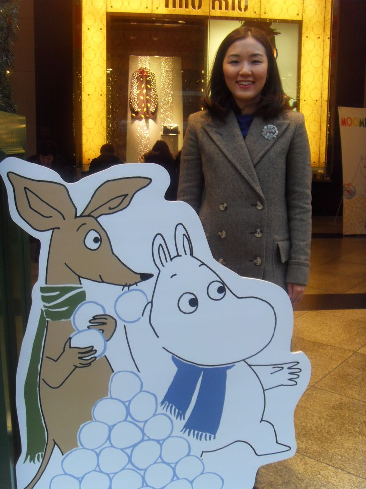 At Lotte Department Store main branch with Moomin characters with Sujung waiting the bus 7017.