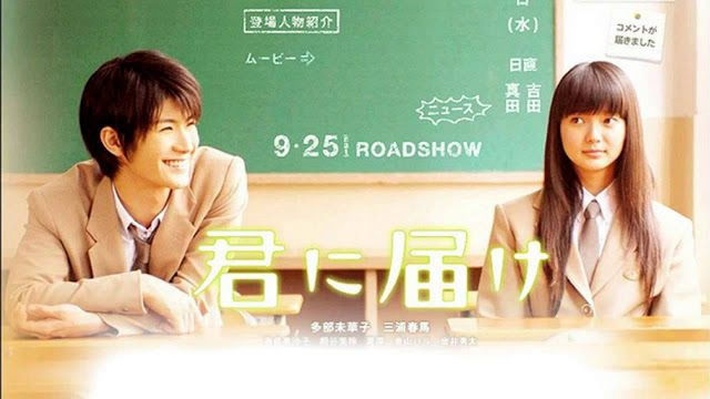 Kimi ni Todoke (From Me to You) Live Action Subtitle Indonesia - ANIME COLLECTION SAVE