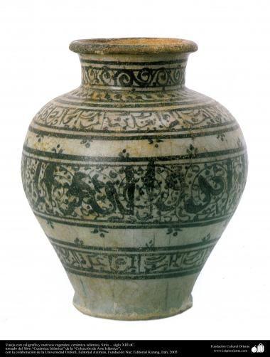 Vasija con caligrafía y motivos vegetales; cerámica islámica Siria   siglo XIII dC. (15)