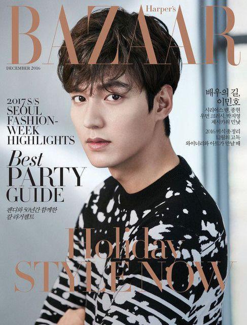 Lee Min Ho Covers December Harper's Bazaar | Couch Kimchi