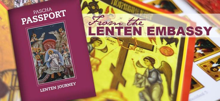 **WE'RE OPEN!** Place your orders by January 21st to receive by the beginning of the Triodion, and by February 11 to receive by the start of Lent!   ~~Check out the Raising Lazarus Project Confession Guide for ALL AGES.  This guide is perfect for children experiencing their first confession or adults who just need someplace to reflect.~~