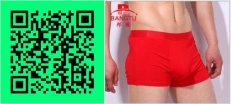 Трусы бамбуковые BANGTU