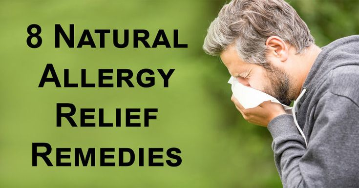 Around 50 million Americans suffer from some type of allergy, including seasonal allergies and food allergies. If you're included in that number, you know how frustrating it can be to experience sinus congestion, headaches, watery and itchy eyes, inflammation and other allergy symptoms. While many Americans turn to Benadryl, Claritin and other allergy medications, there …
