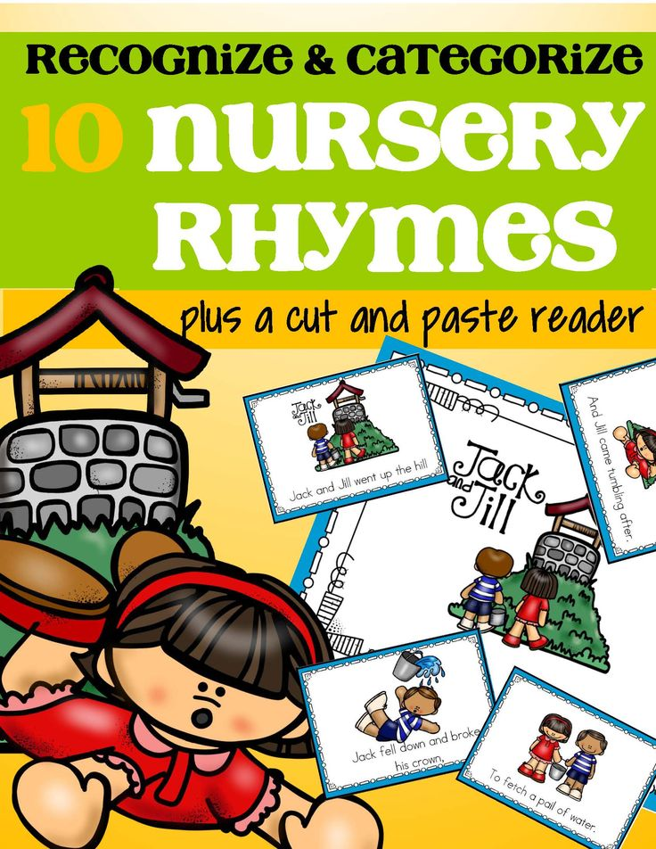 Nursery rhymes categorizing centers with follow-up cut and paste emergent reader. There are several ways to use this nursery rhyme activity set, and easy differentiation.