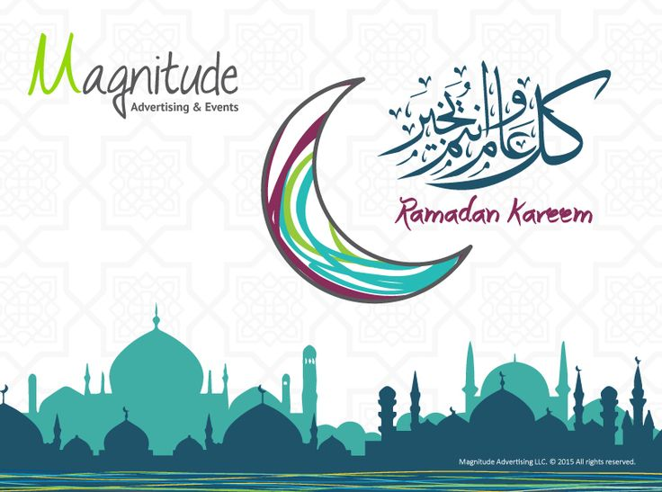 the magnitude of ramadan Five years ago a magnitude 90 earthquake struck off  5 years since the 2011 great east japan earthquake  ceremonies, food, and community of ramadan 2018.