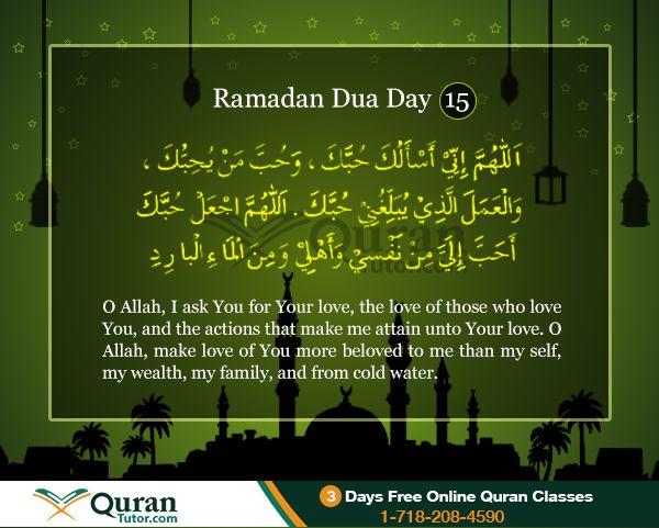 #Ramadan #Pray #Allah #Blessings #Love