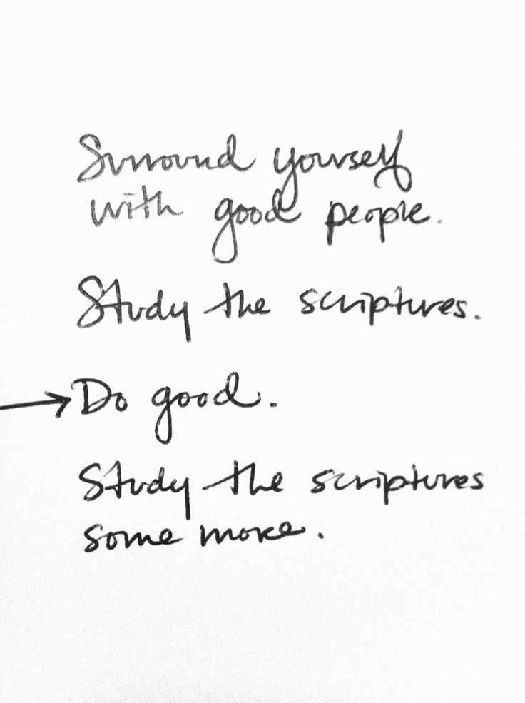 Note to self.: Church Stuff, Christian Quotes, Christian Life, Life Plans, Note To Self, Do Good, Study Scriptures, Good Mornings God Love You, Good Advice