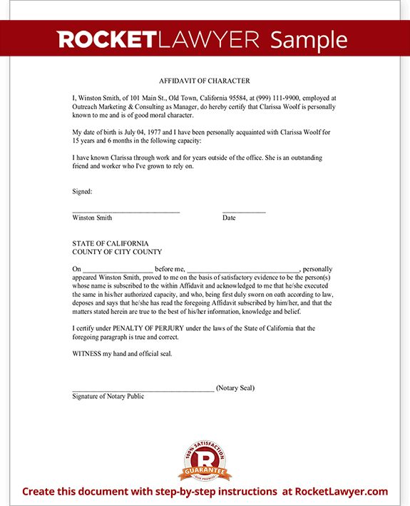 Sample-Affidavit-of-Character-Form-Template.png (575×709)