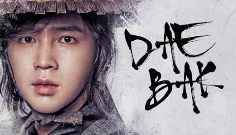 Drama Korea Daebak Episode 1-24    - http://bit.ly/1Te7Tg6