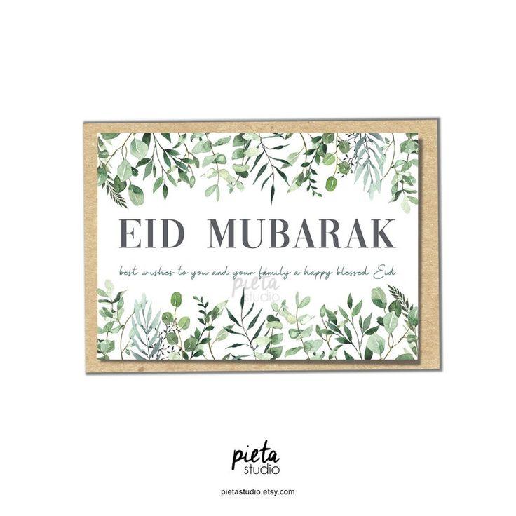 eid mubarak greeting card ramadan card printable digital