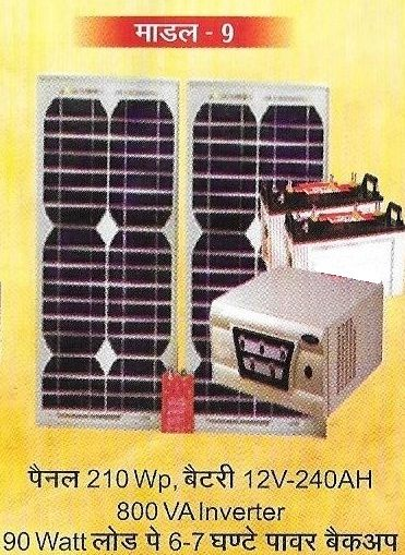 Colorstech - Solar Inverters ( Available in UP, India )