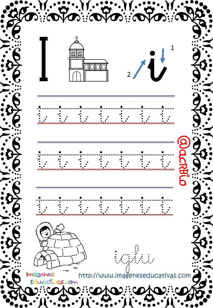 Cuaderno de trazos Imágenes Educativas letra escolar (9)