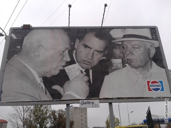 Креативна реклама пепсі) - http://p2225.ukrbash.org/pt