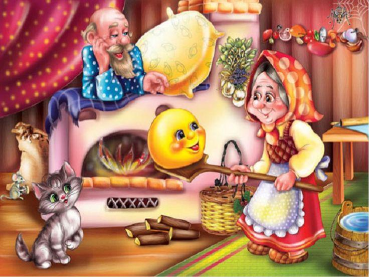 Картинка из сказки анимация