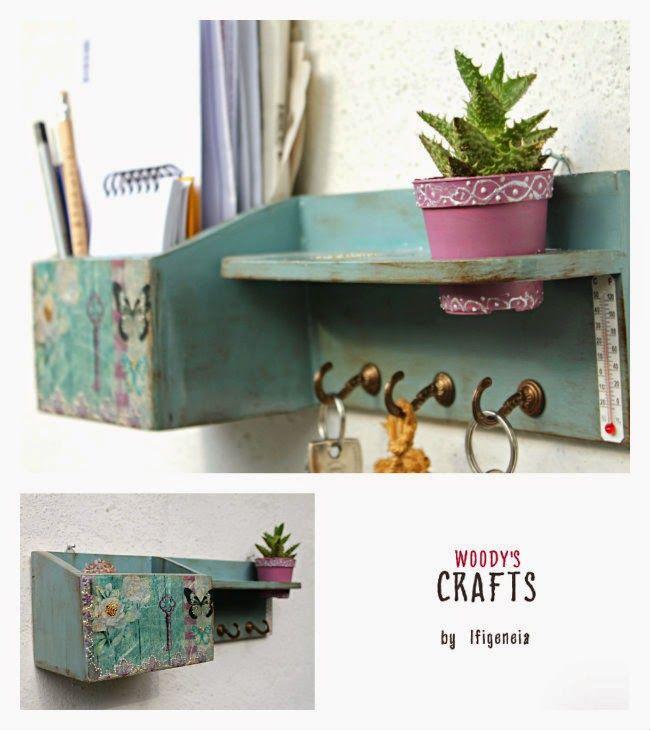 Woody's Crafts Blog : Φθινόπωρο και νέες χειροποίητες διακοσμητικές ιδέες