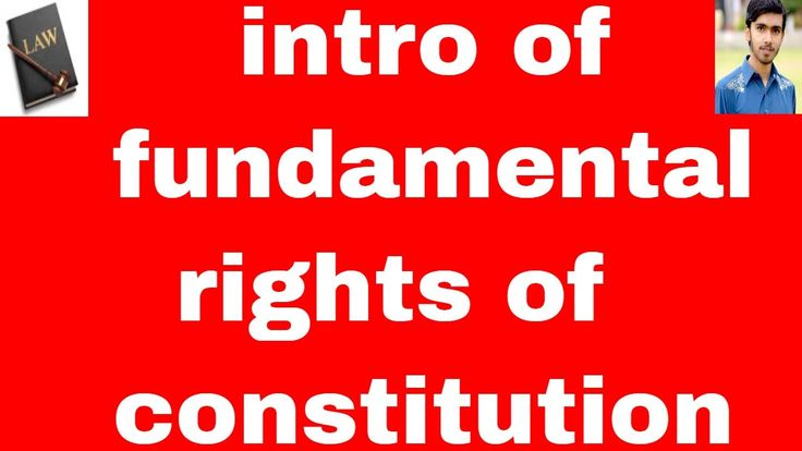 introduction of fundamental rights in constitution of Pakistan in urdu a...